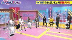 210706 Geinin Douga Tuesday – Nogizaka46 Kanagawa Saya – HD.mp4-00007