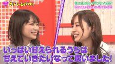 210706 Nogizaka46 no Dream Baito – HD.mp4-00009