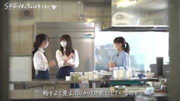 210706 SKE48 to Chotto Soko Made – HD.mp4-00001