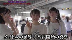 210706 Variety Paravi – Nogizaka ni, Kosaremashita ~AKB48, Iroiro Atte TV Tokyo Kara no Dai Gyakushuu!~ – HD.mp4-00015