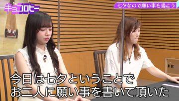 210707 Kyoccorohee – Hinatazaka46 Saito Kyoko – HD.mp4-00014