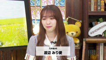210707 Nekojita SHOWROOM – Nogizaka46 – HD.mp4-00002