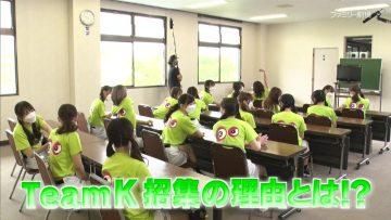 210708 AKB48 Nemousu TV Season 37 – HD.mp4-00005