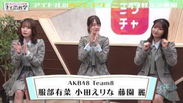 210711 AKB48 no Naisho Tetsugaku – HD.mp4-00005