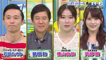 210711 Mirai Monster – AKB48 Yokoyama Yui, Okabe Rin – HD.mp4-00002