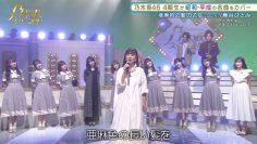 210712 Nogizaka Star Tanjou! – HD.mp4-00002