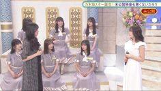 210712 Nogizaka Star Tanjou! Hulu Original – Mikoukai Eizou Mo Warukunaidarou – HD.mp4-00003
