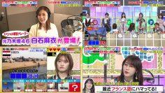 210712 Quiz Presen Variety Q Sama!! 3Hours SP – Nogizaka46 Takayama Kazumi, Kitagawa Yuri, Yamazaki Rena & ex-Nogizaka46 Nakada Kana, Shiraishi Mai – HD-tile