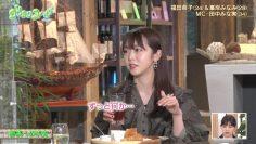 210713 Gout Temps Nouveau 2 – ex-Nogizaka46 Nishino Nanase & ex-AKB48 Nishino Nanase – HD.mp4-00007