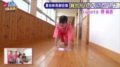 210713 HKT Seishun Taiiku-bu! – HD.mp4-00006