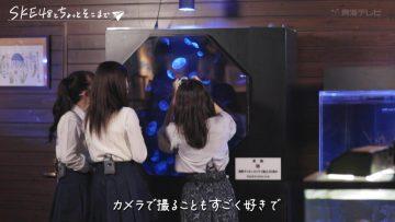 210713 SKE48 to Chotto Soko Made – HD.mp4-00005
