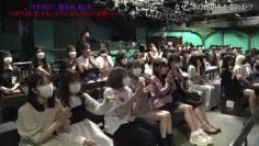 210713 Variety Paravi – Nogizaka ni, Kosaremashita ~AKB48, Iroiro Atte TV Tokyo Kara no Dai Gyakushuu!~ – HD.mp4-00003