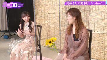 210714 Kyoccorohee – Hinatazaka46 Saito Kyoko – HD.mp4-00003