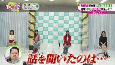 210714 Nogizaka46's TV News – NONSTOP! – HD.mp4-00001