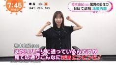 210716 AKB48 Kashiwagi Yuki's TV News – Mezamashi TV – HD.mp4-00004