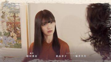 210716 Teranishi Kazuhiro Drama Jinsei Iroiro 02 – AKB48 Muto Tomu – HD.mp4-00006