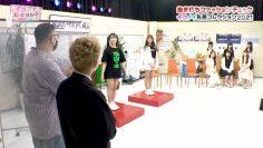 210717 Ikonoi, Dou Desu ka TBS Channel Special Edition – =LOVE & ≠ME – HD.mp4-00001