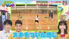 210717 Lion no GOO TOUCH – ex-Nogizaka46 Nishino Nanase – HD.mp4-00006