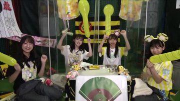 210717 Shin YNN NMB48 CHANNEL – Professional Baseball Girls' Association 2021 Tiger Sakura – HD.mp4-00002