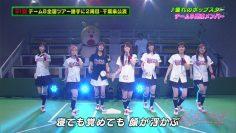 210718 AKB48 Team 8 no KANTO Hakusho Bacchi Kooi! – HD.mp4-00003