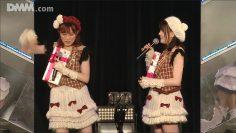 210718 HKT48 Theater Performance 1700 – HD.mp4