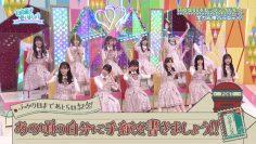 210718 Hinatazaka de Aimashou – HD.mp4-00001