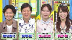 210718 Mirai Monster – AKB48 Yokoyama Yui, Okabe Rin – HD.mp4-00003