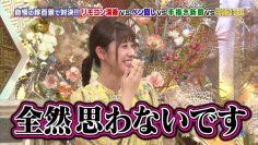 210718 Nanikore Chin Hyakkei – ex-Nogizaka46 Saito Chiharu – HD.mp4-00009
