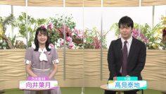 210718 Shogi Focus – Nogizaka46 Mukai Hazuki – HD.mp4-00002