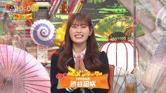 210718 Wide na Show – NMB48 Shibuya Nagisa – HD.mp4-00010