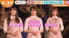 210719 Hinatazaka46's TV News – Hayadoki! – HD.mp4-00003
