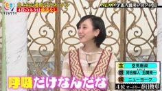 210719 Laugh & Cry – AKB48 Kato Rena & ex-AKB48 Minegishi Minami & ex-SKE48 Matsui Jurina – HD.mp4-00012