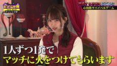 210719 Neobuzz! Bibirase-Tei – Nogizaka46 Yumiki Nao – HD.mp4-00011