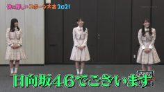 210719 Uchimura Summers Second – Hinatazaka46 Ushio Sarina, Kanemura Miku, Watanabe Miho – HD.mp4-00007