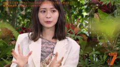 210720 7 Rules – ex-Keyakizaka46 Nagahama Neru – HD.mp4-00004