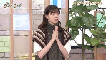 210720 Gout Temps Nouveau 2 – ex-AKB48 Nishino Nanase – HD.mp4-00002