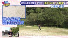210720 HKT Seishun Taiiku-bu! – HD.mp4-00001