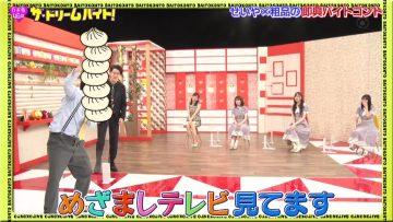 210720 Nogizaka46 no Dream Baito – HD.mp4-00003