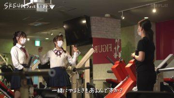 210720 SKE48 to Chotto Soko Made – HD.mp4-00013