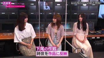 210720 Variety Paravi – Nogizaka ni, Kosaremashita ~AKB48, Iroiro Atte TV Tokyo Kara no Dai Gyakushuu!~ – HD.mp4-00004