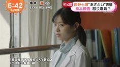 210720 ex-Nogizaka46 Nishino Nanase's TV News – Mezamashi TV – HD.mp4-00001