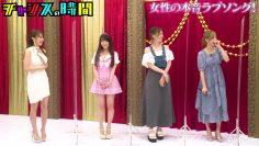 210721 Chance no Jikan – AKB48 Oya Shizuka – HD.mp4-00010