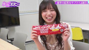 210721 Kyoccorohee – Hinatazaka46 Saito Kyoko – HD.mp4-00009