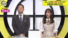 210721 Neobuzz! Mieru – Hinatazaka46 Sasaki Kumi – HD.mp4-00008