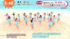 210722 SKE48's TV News – Mezamashi TV & Oha!4 – HD.mp4-00001