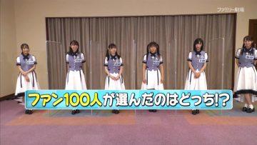 210722 STU48 Imousu TV Season 11 – HD.mp4-00003