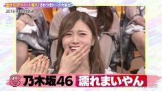 210723 Buzzrythm 02 – Nogizaka46 Cut – HD.mp4-00015