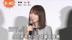 210723 Nogizaka46 Takayama Kazumi's TV News – Mezamashi TV – HD.mp4-00004