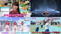 210723 Yoru BAGUETTE – AKB48 Okabe Rin & Nogizaka46 Cut – HD-tile