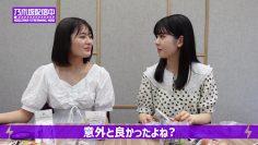 210724 [Convenience Store Shopping Game] Nogizaka46 Saikyou JK Konbi! Futari no Aishou wa Nan Percent Second Part – Nogizaka46 Seimiya Rei, Tsutsui Ayame – FHD.mp4-00008